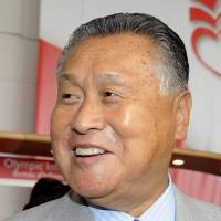 Ex-Prime Minister Mori, 76, agrees to chair Olympic organizing committee