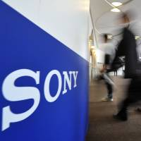 Moody's cuts Sony's credit rating to junk