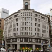 ¥35 million diamond ring stolen from Ginza shop