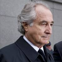 JPMorgan Chase to cough up $2 billion to avoid Madoff fallout