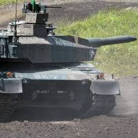 Tanked: The Ground Self-Defense Force's Type 10 tank appears in this undated photo. | GSDF WEBSITE/KYODO
