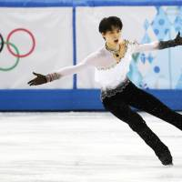 Despite a few flubs in the men's figure skating final, Yuzuru Hanyu went on to take the gold, Japan's first at the Sochi Winter Olympics. | KYODO