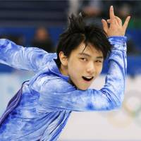 Yuzuru Hanyu performs his short program at the 2014 Winter Olympics in Sochi, Russia, on Thursday at the Iceberg Skating Palace. Hanyu earned a world-record 101.45 points and is in first place. | KYODO