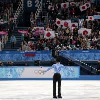 Yuzuru Hanyu of Japan acknowledges the crowd after performing his short program on Thursday.  | AP
