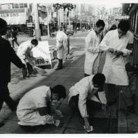 Unsullied humor: 'Cleaning Event (Be Clean! Campaign to Promote Cleanliness and Order in the Metropolitan Area)' (1964) | © HIRATA MINORU