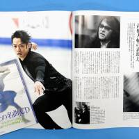 Pulped fiction: The February issue of Katei Gaho (Home Illustrated) features an interview with Mamoru Samuragochi (right) and a CD including music falsely credited to the composer. Distribution was halted after Takashi Niigaki claimed that he had written many of Samuragochi's scores.   KYODO