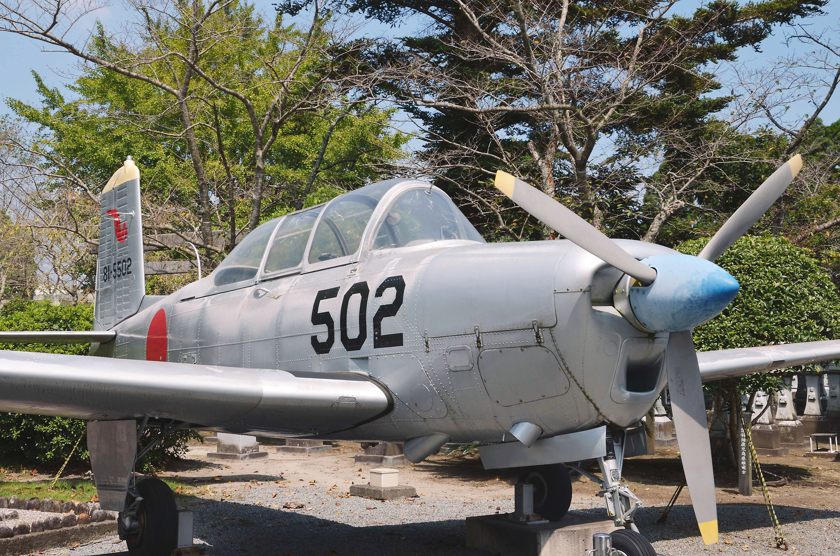 Lost in time: With no wartime kamikaze aircraft left to display, an old trainer outside the Chiran Peace Museum in Kagoshima Prefecture, Kyushu, serves as a vehicle for visitors' imaginations. | WINIFRED BIRD