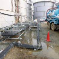 Water overflows tank at No. 1 plant