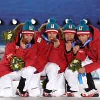 Norway takes Nordic team gold; Japan fifth