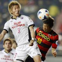 High hopes: Striker Yoichiro Kakitani will be hoping to lead Cerezo Osaka to their first-ever J. League title. | KYODO