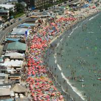 Zushi bans offensive beach activities