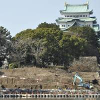 Fortress face-lift: The stone walls around Nagoya Castle are under repair for the first time in 300 years. The work won't be done till 2019 at the earliest. | KYODO