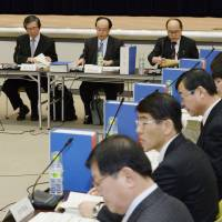 Rate hike: The Central Social Insurance Medical Council, an advisory panel to the health minister, holds a meeting on Wednesday in Tokyo. | KYODO