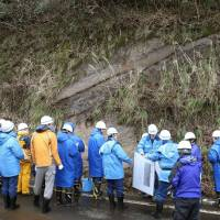 NRA checks fault study areas at Kashiwazaki