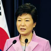 South Korean President Park Geun-hye | UPI/KYODO