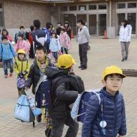 Fukushima village's young stay away