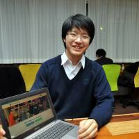 Yoichiro Mikami, CEO and founder of GNEX Co., operates crowd funding site Bridge Camp for high school students. | YOSHIAKI MIURA