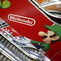 H.K. fund to Nintendo: Let smartphones tap games