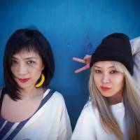 Reunited and it feels so good: Yuka Honda and Miho Hatori of Cibo Matto will put out 'Hotel Valentine' worldwide on Valentine's Day.