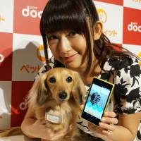 Dog tracker: NTT Docomo Inc. announces in Tokyo a new service for dog owners that the company says will let them monitor their pets' health and location by smartphone. | KAZUAKI NAGATA