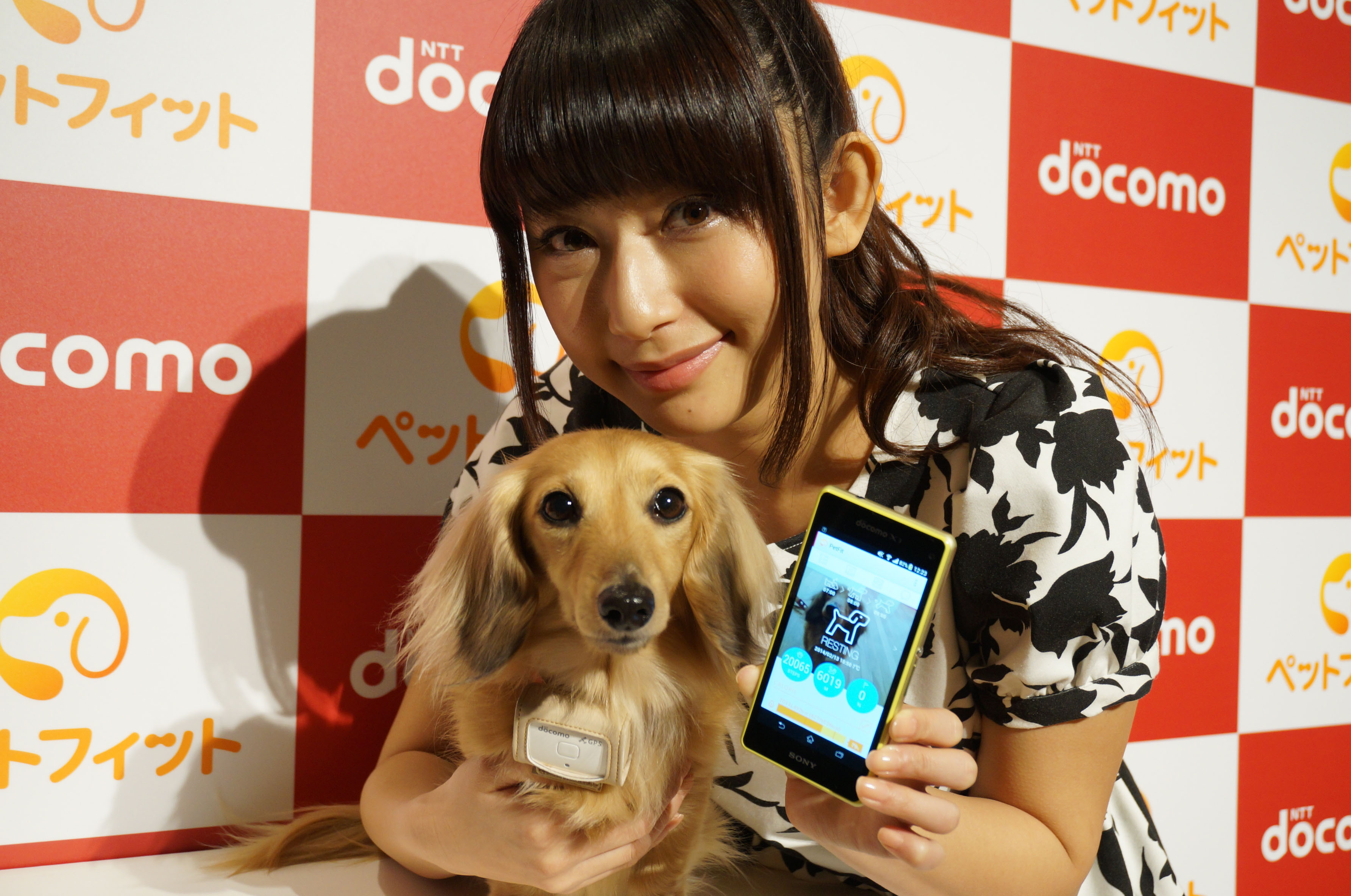 Dog tracker: NTT Docomo Inc. announces in Tokyo a new service for dog owners that the company says will let them monitor their pets' health and location by smartphone.   KAZUAKI NAGATA