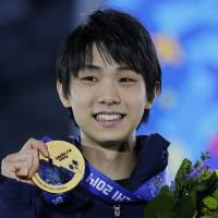 Japan's eight-medal haul delivered several Olympic success stories