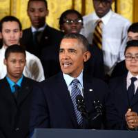 President Barack Obama speaks on his 'My Brother's Keeper' initiative in the East Room of the White House on Thursday, launching a passionate appeal to improve opportunities for minority youths and saying their plight is an 'outrage' that could easily have become his story. | AFP-JIJI