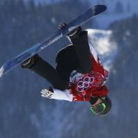 Parrot leaps out to lead in Olympic debut of slopestyle