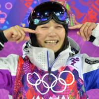 Hard luck: Aiko Uemura tries to laugh off the disappointment of missing out on a medal in the women's moguls at the Sochi Olympics on Saturday. | KYODO