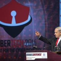 Running risks?: Israeli Prime Minister Benjamin Netanyahu gives the opening speech of the 'CyberTech 2014' international conference on January 27, 2014, in Tel-Aviv. In the speech, he called on technology firms and Western powers to cooperate on increasing their protection against cyberattacks, promising to ease restrictions on Israeli firms wishing to export security-related technologies. | AFP-JIJI