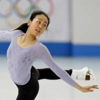 Ready for action: Mao Asada practices on Thursday in Sochi, Russia. | KYODO