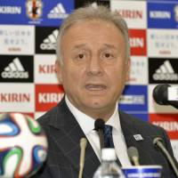 Ready to get going: Japan manager Alberto Zaccheroni speaks during a news conference on Thursday. | KYODO