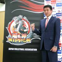Back to basics: Masashi Nanbu is introduced as the new coach of men's national volleyball team on Thursday. | KAZ NAGATSUKA