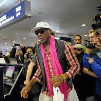 'Let me take Bae's place': Rodman