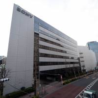 Sony Corp. plans to sell off this former headquarter's building in the Gotenyama district of Shinagawa Ward, Tokyo. | AFP-JIJI
