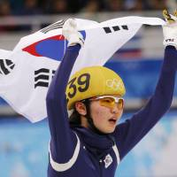 South Korea zooms past China on final lap in women's 3,000m short-track relay