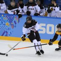 Japan goes winless in women's hockey tournament