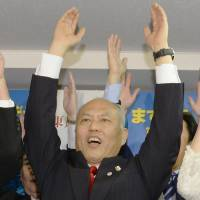 Masuzoe sets sights on 2020 Olympics