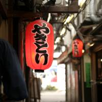 Don't be chicken: When looking for a good <i>yakitori</i> (grilled chicken) restaurant it's best to politely ask a local, who may direct you to look out for lantern such as this. | istock