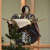 Noh meets opera in a blend of high cultures