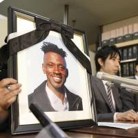 A picture of Abubakar Awudu Suraj is shown to reporters Wednesday in Tokyo. | KYODO