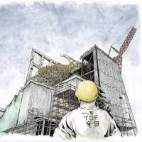 The main character in manga artist Kazuto Tatsuta's '1F: The Labor Diary Of Fukushima No. 1 Nuclear Power Plant' stares at one of the complex's damaged reactor buildings. | AP/Kazuto Tatsuta/KODANSHA