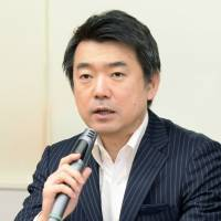 Hashimoto wins snap mayoral election amid record low 23.6% turnout