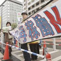 Sendai reactors at front of safety review line