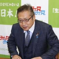 Your Party chief probed over ¥800 million in loans before two elections
