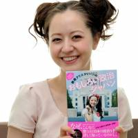 Talking points: TV personality Haruka Christine shows off her book, which she wrote in an effort to get young people to become more engaged in discussing politics. | YOSHIAKI MIURA