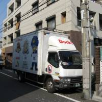 In Japan, you can leave it all up to the moving company
