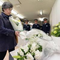 Workers, relatives remember deadly Aum sarin attack on 19th anniversary