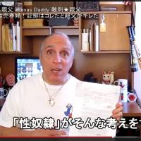 Motley crew of foreigners backing Japan's revisionists basks in media glare