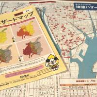 These disaster preparedness maps detailing information about past and potential damage from earthquakes and tsunami are being distributed to Nagoya residents.  | CHUNICHI SHIMBUN